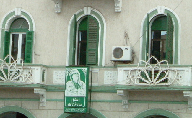 Libia monumenti piazza verde Tripoli
