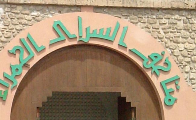 Tripoli castello 1